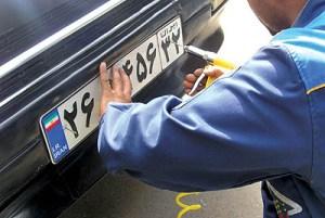 ستاد مرکزی معاینه فنی خودروهای تهران در پی اعلام رئیس پلیس راهنمایی و رانندگی تهران بزرگ مبنی بر فک پلاک خودروهای دارای نقص فنی، اعلام کرد که تمامی مراکز معاینه […]
