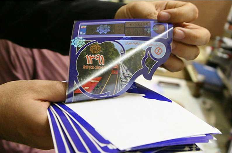 معاون اجرایی سازمان حمل و نقل و ترافیک شهرداری تهران زمان ثبتنام اینترنتی متقاضیان دریافت دریافت آرم طرح ترافیک سال ۹۲ را اعلام کرد. به گزارش ایسنا، وحید نوروزی با […]